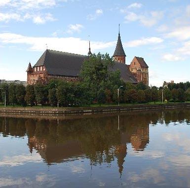 Калининград. Кафедральный собор. 1330-1880