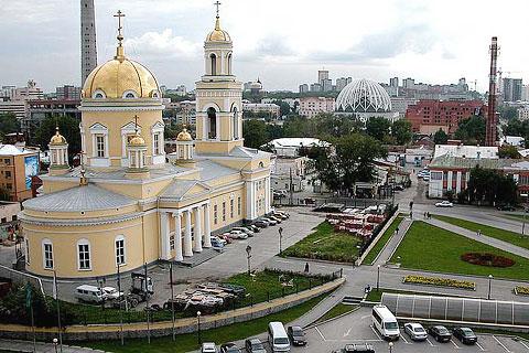 Екатеринбург город загадок и чудес