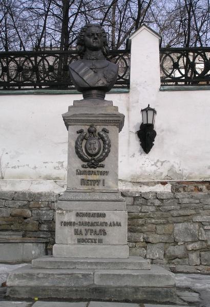 Памятник Петру I в Екатеринбурге