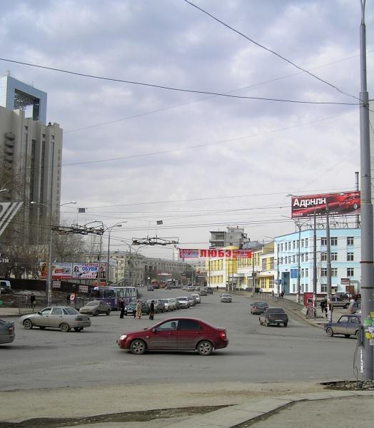 Улица Ленина в Екатеринбурге