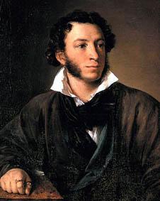 Тропинин портрет пушкина 1827 г