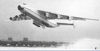 «Мрiя» впервые в воздухе. 21 декабря 1988 г.