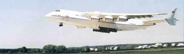 «Мрiя» снова в воздухе. 7 мая 2001 г.