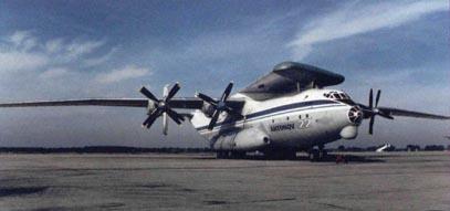 Крыло Ан-225 было изготовлено в Ташкенте и на «спине» Ан-22 по частям перевезено в Киев