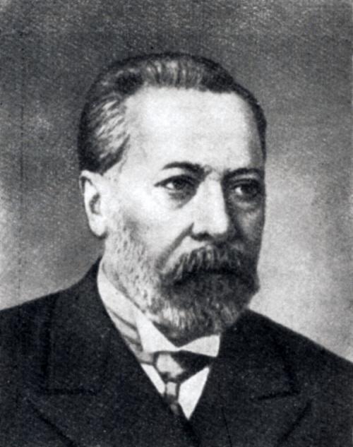 Однер Вильгодт Теофил