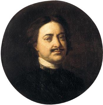 Пётр I Вели́кий
