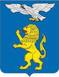 Белгород, герб