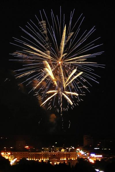 С днём города поздравления белгород 23