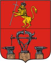 Александров (Владмирская область), герб