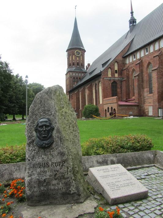 могила канта калининград фото