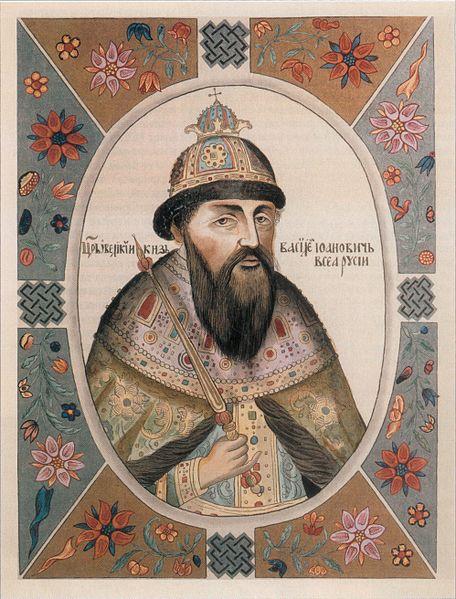 Василий IV Шуйский|