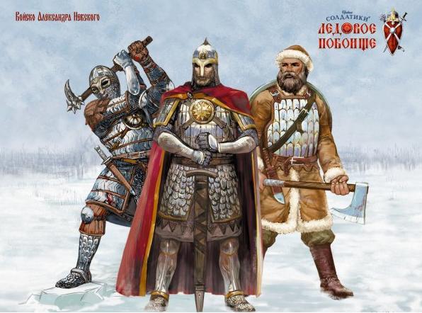 Войско Александра Невского