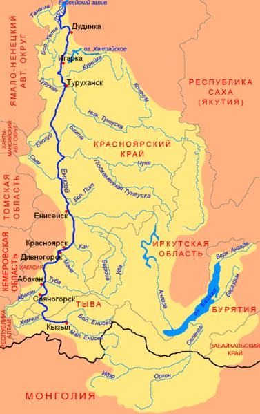Схема бассейна реки Енисей.png